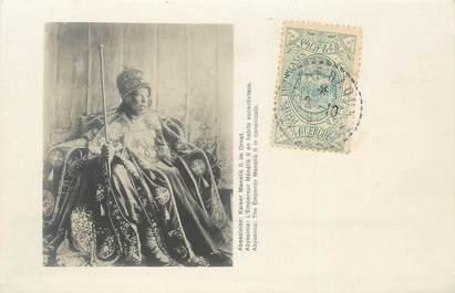 "CPA ETHIOPIE ""Empereur d'Abyssinie, Ménélik II"""