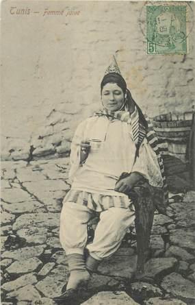 "CPA JUDAICA ""Femme juive de Tunis"""