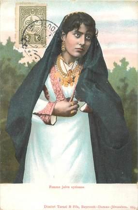 "CPA JUDAICA ""Femme juive syrienne"""