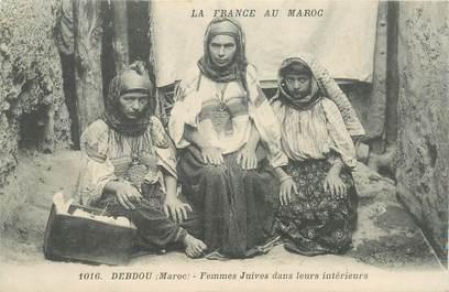 """CPA JUDAICA """"Femmes Juives du Maroc"""""""