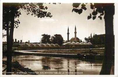"CPA SYRIE ""Damas, mosquée Tekieh"""