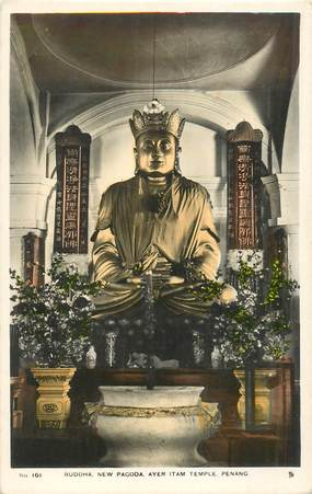 "CPA MALAISIE ""Penang, Temple et Bouddha"""