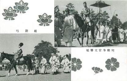 LOT 4 CPA JAPON / COMMEMORATION