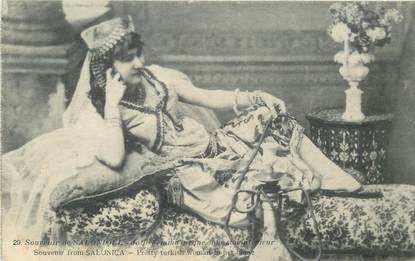 "CPA GRECE SALONIQUE ""Femme turque"""