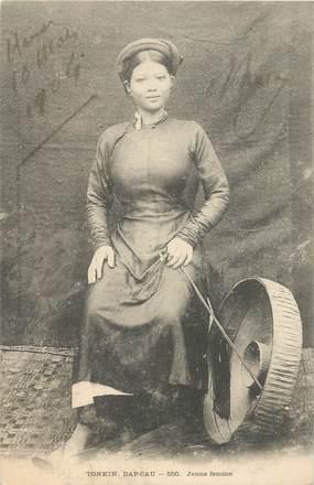 "CPA VIETNAM ""Tonkin, jeune femme"""