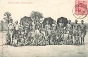 """Afrique CPA AFRIQUE """"Types"""" / NU"""