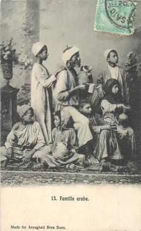 "CPA EGYPTE ""Famille arabe"""