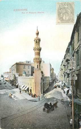 "CPA EGYPTE ""Alexandrie, rue et mosquée attarine"""
