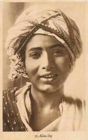 "CPA EGYPTE ""Jeune garçon"""