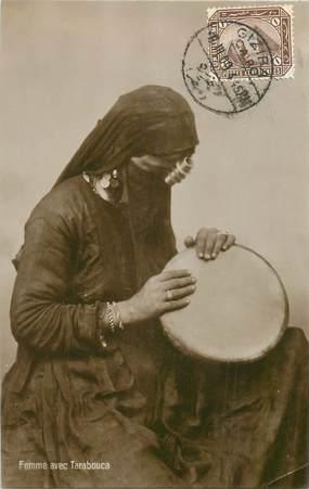 """CPA EGYPTE """"Femme avec Tarabouca"""""""