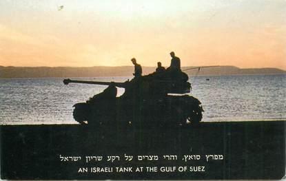 "CPSM ISRAEL Golf de Suez, Tank militaire"" / JUDAICA"