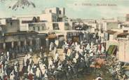 "Tunisie CPA TUNISIE ""Tunis, le marché"""