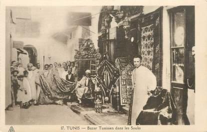 "CPA TUNISIE ""Tunis, bazar dans les souks"""