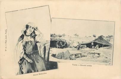 "CPA TUNISIE ""Jeune bédouine"""