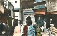 """Maroc CPSM MAROC """"Fes, place et fontaine"""""""