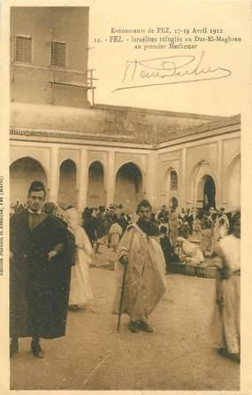 "CPA MAROC ""Fez, Israélites réfugiés"" / JUDAICA"