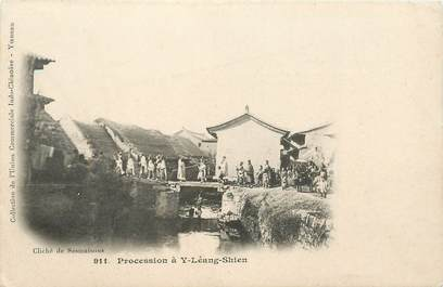 """CPA CHINE """"Procession à Y. Léang Shien"""""""