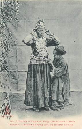 "CPA CHINE ""Yunnan, Femme de Mong Tzeu en costume de fête"""