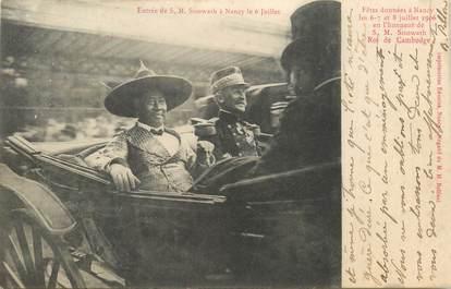 """CPA CAMBODGE """"Nancy, 1906, entrée de S.M. Sisowath"""""""