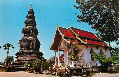 """CPSM THAILANDE """"Chiengmai"""""""