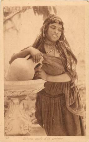 """CPA SCENES ET TYPES / LEHNERT & LANDROCK / TRES BON ETAT """"Femme arabe à la fontaine, N°130"""""""