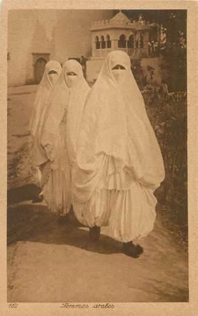 "CPA SCENES ET TYPES / LEHNERT & LANDROCK / TRES BON ETAT ""Femmes arabes, N°162"""