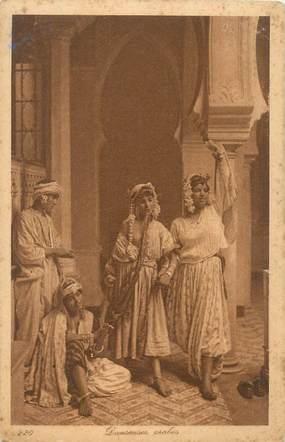 "CPA SCENES ET TYPES / LEHNERT & LANDROCK / TRES BON ETAT ""Danseuses arabes, N° 220"""