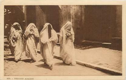 "CPA SCENES ET TYPES / LEHNERT & LANDROCK / TRES BON ETAT ""Femmes arabes, N° 265"""