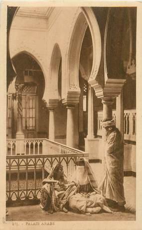 """CPA SCENES ET TYPES / LEHNERT & LANDROCK / TRES BON ETAT """" N° 271, Palais arabe"""""""