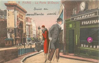 "CPA FRANCE 75 ""Paris"" / Série ""N°9, La Porte Saint Denis"""