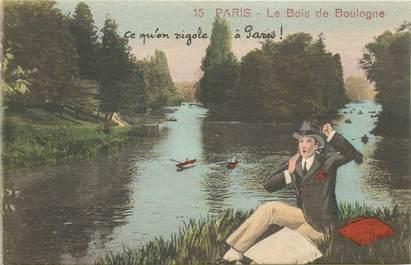 """CPA FRANCE 75 """"Paris"""" / Série """"N°15 Le Bois de Boulogne"""""""