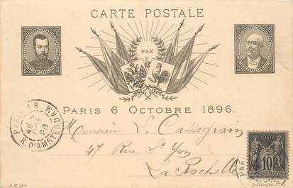 "RARE CPA FRANCE 75 ""Paris, 1896"" / GRUSS"