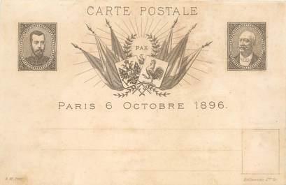 """RARE CPA FRANCE 75 """"Paris, 1896"""" / GRUSS"""