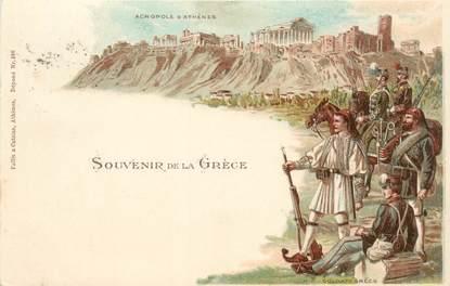 "CPA GRECE ""Athènes, l'Acropole"" / GRUSS"