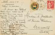 """Marcophilie (Lettre Et Cartes) MARCOPHILIE VIGNETTE sur CPA FRANCE 39 """"Dole"""" / FROMAGE"""