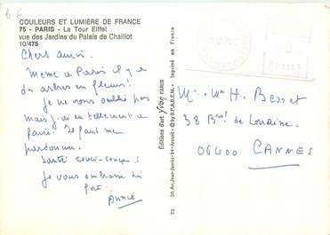 MARCOPHILIE EMA FRANCE sur CPSM 75 Paris