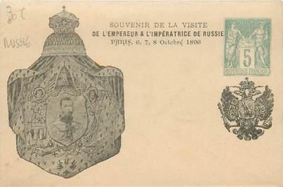 MARCOPHILIE ENTIER POSTAL sur enveloppe / RUSSIE