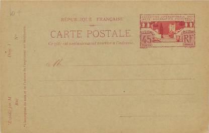 MARCOPHILIE ENTIER POSTAL sur CPA ART DECO PARIS