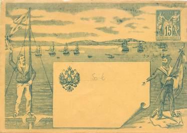 MARCOPHILIE ENTIER POSTAL sur Enveloppe