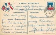 Marcophilie (Lettre Et Cartes) MARCOPHILIE 2 EME GUERRE sur CPA