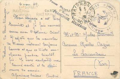 MARCOPHILIE 2 EME GUERRE sur CPA / INDOCHINE / Force Navale