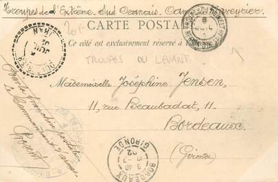 MARCOPHILIE GUERRE D'ALGERIE sur CPA / Troupes du Levant
