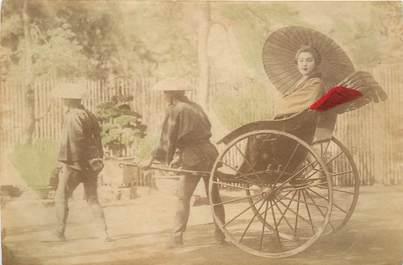 CPA / PHOTOGRAPHIE JAPON / rare colorisée