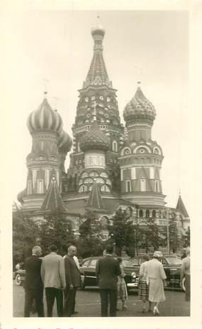 """CPA / PHOTOGRAPHIE RUSSIE """"Moscou, 1959, Cathédrale Basile le Bienheureux sur la place rouge"""""""