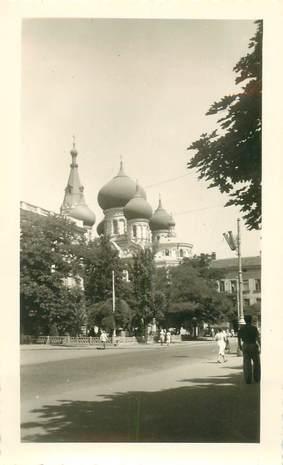 """CPA / PHOTOGRAPHIE RUSSIE """"Odessa, 1959, Cathédrale"""""""
