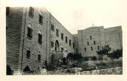 """CPA / PHOTOGRAPHIE ISRAEL """"Haïfa, 1960"""""""