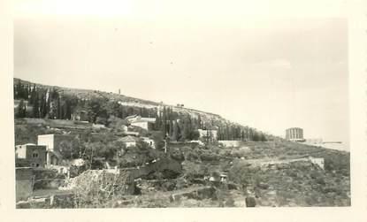 """CPA / PHOTOGRAPHIE ISRAEL """"Ein Kerem, 1960"""""""