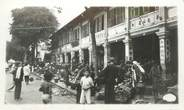 "Photograp Hy CPA / PHOTOGRAPHIE INDOCHINE / VIETNAM ""Phnom Penh, 1935"""