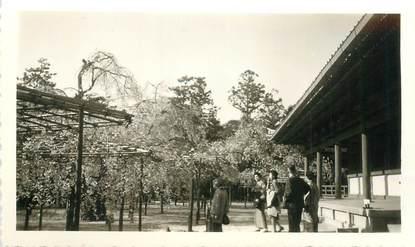 "CPA / PHOTOGRAPHIE JAPON ""Kyoto, 1962"""