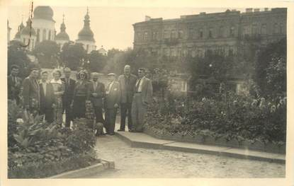 "CPA / CARTE PHOTO RUSSIE ""Kiev, 1950"""